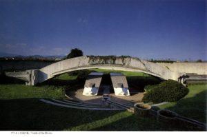 Carlo Scarpa's Brion Cemetery, San Vito D'Altivole, Treviso, Italy, 1978.